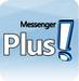 Messenger Plus! 5.0 logo (75 pix)