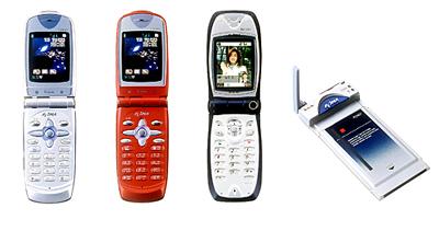 De eerste 3g-telefoons ooit