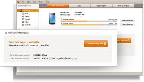 Samsung Kies screenshot (481 pix)