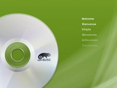 openSUSE 12.1 bootscreen (481 pix)