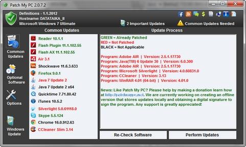 Patch My PC 2.0.7.2 screenshot (481 pix)