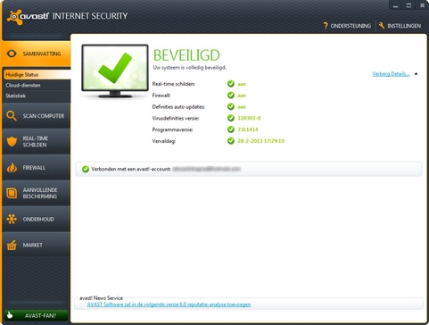 Avast Antivirus 7.0 screenshot