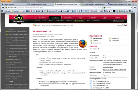 Mozilla Firefox 12.0 screenshot (481 pix)