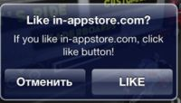 In-Appstore