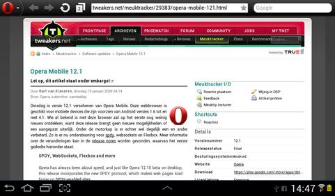 Opera Mobile 12.1 screenshot (481 pix)