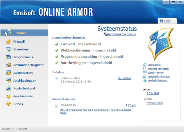 Emsisoft Online Armor 7.0 screenshot (620 pix)