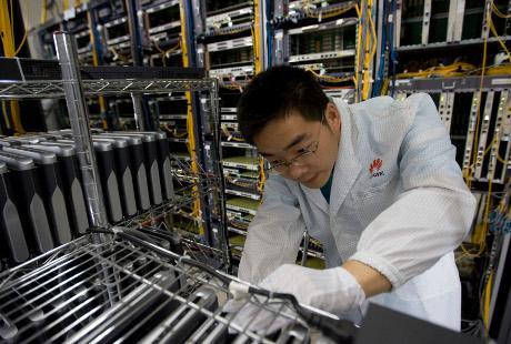 Cybersecuritycentrum Huawei