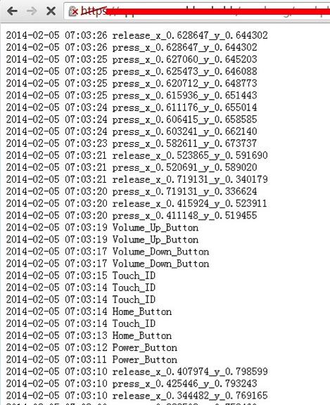 iOS keylogger logfile