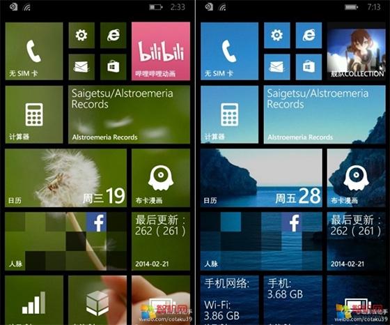 Windows Phone 8.1 achtergrond