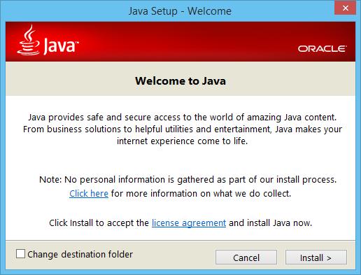 Oracle Java screenshot