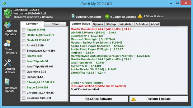 Patch My PC screenshot (620 pix)