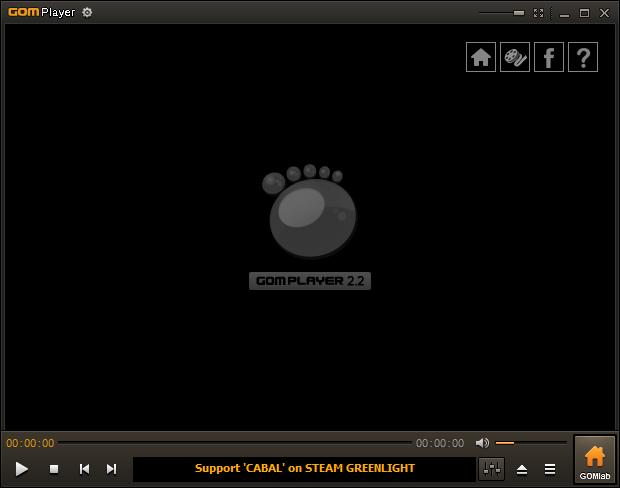 GOM Player screenshot (620 pix)