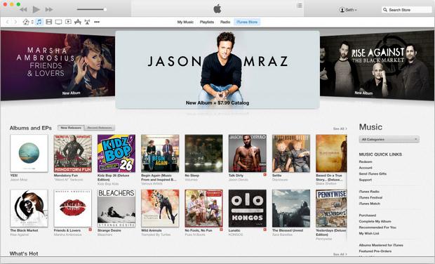 Apple iTunes screenshot (620 pix)