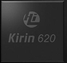 Kirin 620