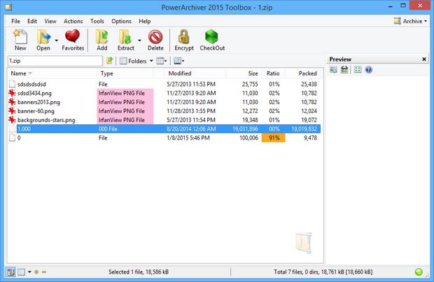 PowerArchiver 2015 screenshot (620 pix)