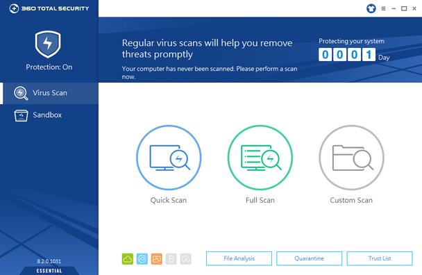 360 Total Security Essential 8.0 screenshot (620 pix)