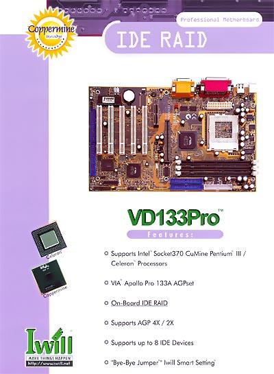 CeBIT 2000: Iwill VD133Pro folder