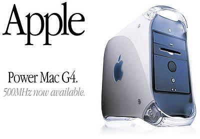 Apple PowerMac G4 tower