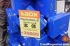 Playstation 2 launch in Japan