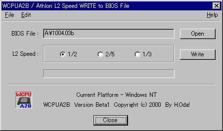 H.Oda WCPUA2B Athlon L2 BIOS proggie