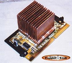 Frosty CopperSink