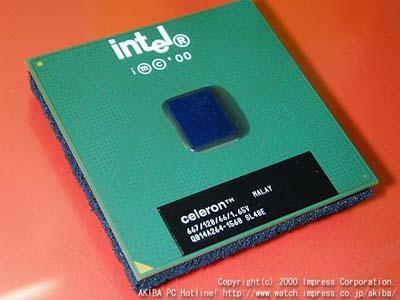 Intel Celeron 667MHz