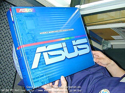 Asus CUR-DLS dual FC-PGA pics