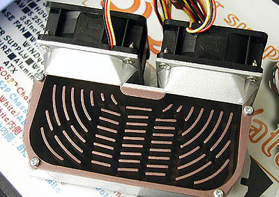 Twister SECC2 heatsink/fan