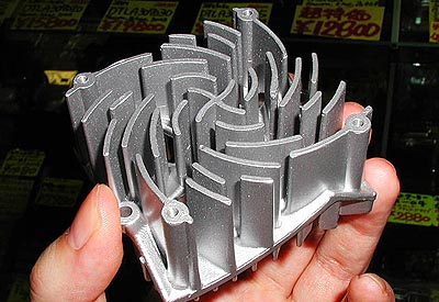 Twister Socket 370 heatsink/fan
