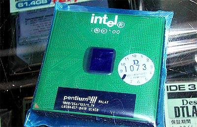 1GHz FC-PGA Pentium III (groot)