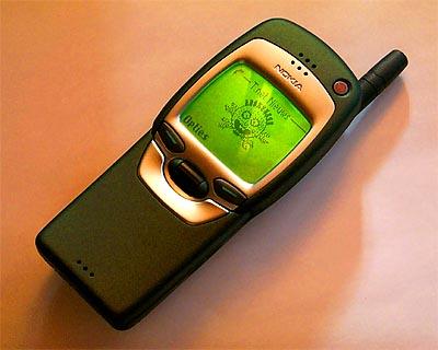 Wap.tweakers.net op Nokia 7110