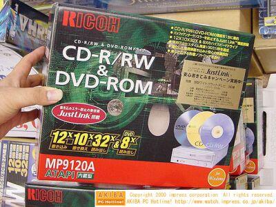 Ricoh 12x10x32x8 CD-RW / DVD Combo doos
