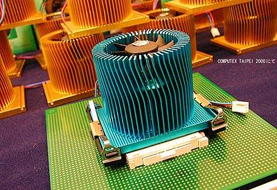ThermalTake Orb voor Pentium 4