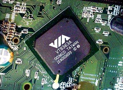 VIA KT133A chipset