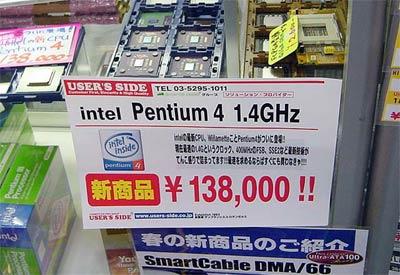 Pentium 4 te koop