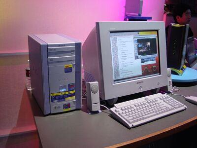 Comdex 2000: Sony Desktop VAIO