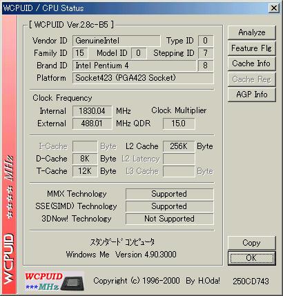 Pentium 4 @ 1,83GHz - WCPUID