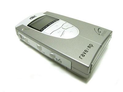 Sensory Science Rave: MP-2300 MP3-speler