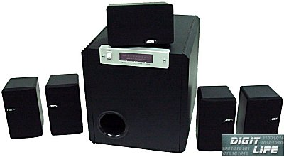 Abit SP-51B Home theater system