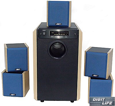 Abit SP-51A Home theater system
