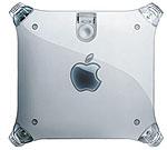 Apple PowerMac G4 zijkant
