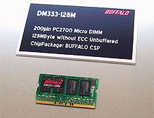 WinHEC 2001: PC2700 Micro DIMM