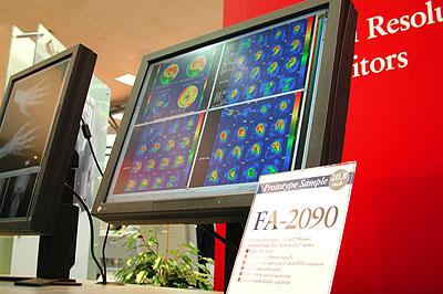 CeBIT 2001: Eizo FA-2090 20,8