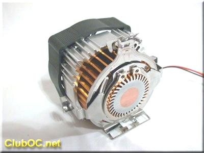 PowerCooler PCH075
