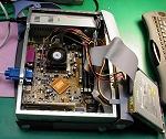 VIA ITX kast