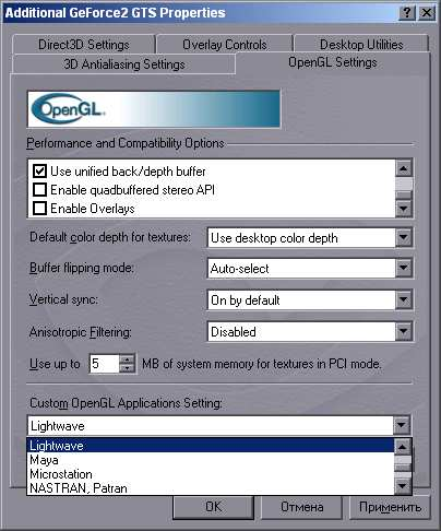 GeForce -></noscript> Quadro CP Applet