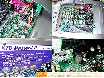 MSI K7D Master