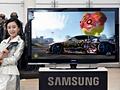Samsung PAVV 3d 1