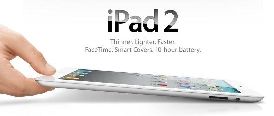 iPad2 banner