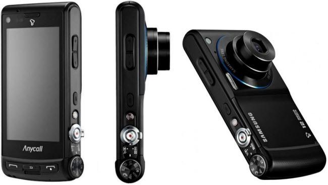 Samsung Pixon 12, telefoon met optische zoom